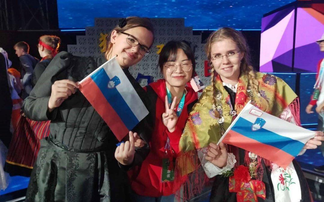 Vabilo na predstavitev poletne šole na Kitajskem in kitajskega tekmovanja 汉语桥 (Hànyǔ qiáo)